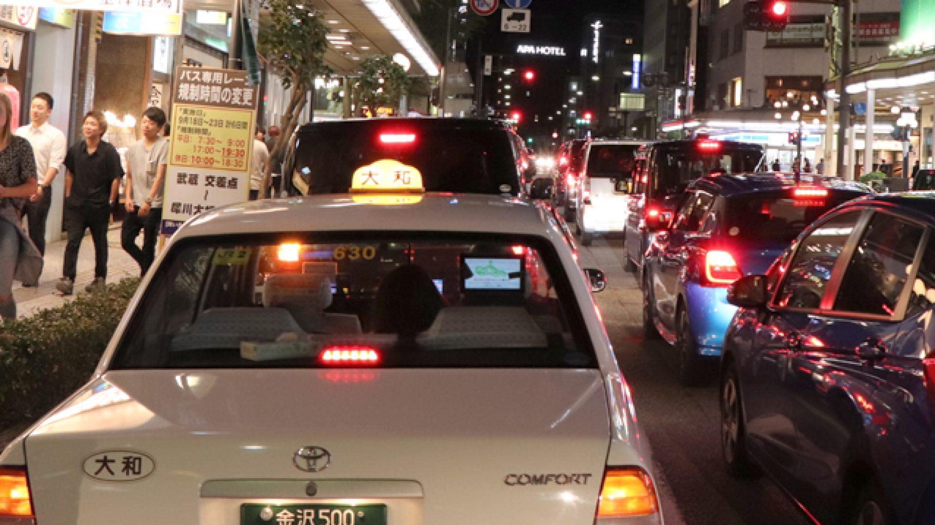 金沢の繁華街片町|片町飲食ビルテナント|寿観光株式会社